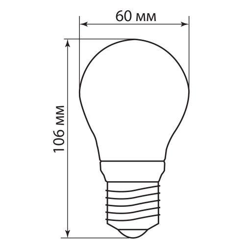 Лампа светодиодная Ferron LB-57, белый теплый свет, 7 W в Воронеже Гусь Хрустальный