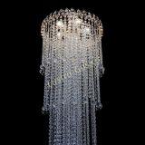 Люстра Капель 5 ламп шар 30 см длинная   в Воронеже