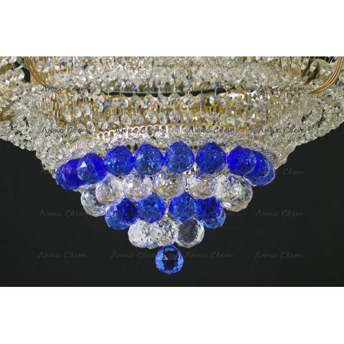 Люстра Кольцо пирамида шар 40 мм синяя Гусь Хрустальный